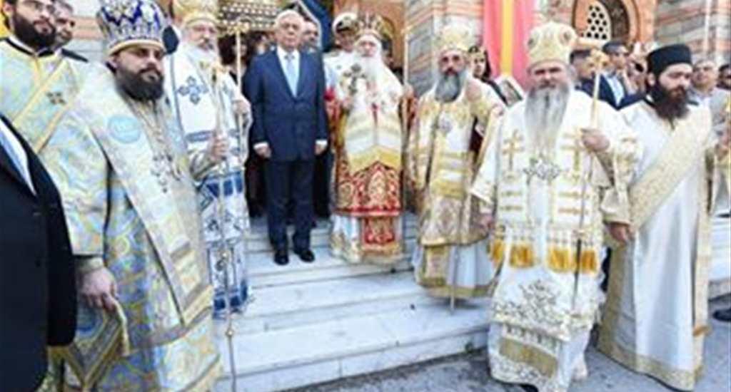 Yunanistan Cumhurbaşkanı Prokopis Pavlopulos Türkiyeye Kin Kustu!